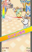 Screenshot 3: Mitchiri Neko Dash!