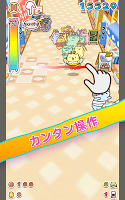 Screenshot 3: みっちりねこ だっしゅ!