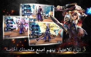Screenshot 3: Goddess: Primal Chaos Arabic-Free 3D Action