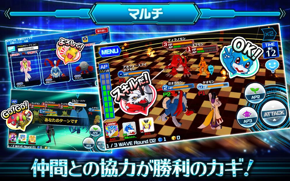 Download] Digimon LinkZ (Japan) - QooApp Game Store