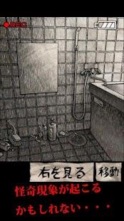 暗闇坂的公寓
