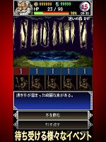 Screenshot 2: DarkBlood2