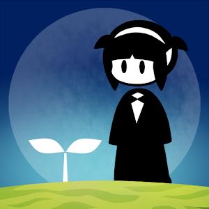 Icon: Plantan