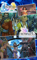 Screenshot 2: Final Fantasy X/X-2 HD (雲端版)