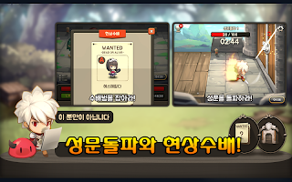 Screenshot 2: 평타의 신:인디어벤져스
