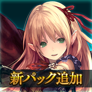 Icon: Shadowverse | Japonais