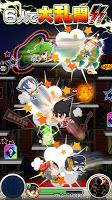 Screenshot 1: 激突!Crash Fight OBT