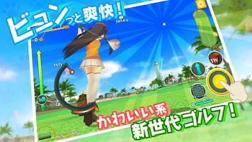 Screenshot 1: 滾滾高爾夫