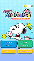 Screenshot 1: Snoopy Solitaire