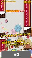 Screenshot 2: 萌萌機器人-Touch!!-