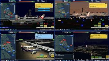 Screenshot 3: 我是航空管制官4