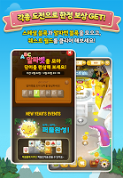 Screenshot 4: Friends 四川省 for Kakao