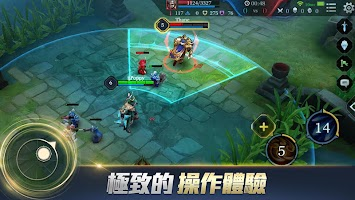 Screenshot 3: Garena 傳說對決 (AOV)