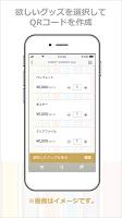 Screenshot 2: SWEET GARDEN App
