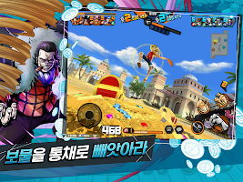 Screenshot 2: 원피스 바운티 러쉬 ONE PIECE Bounty Rush