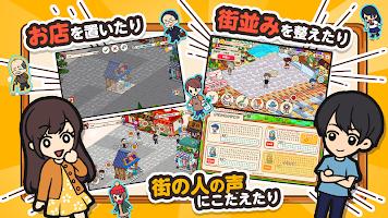 Screenshot 2: Hako Hako Shop Street