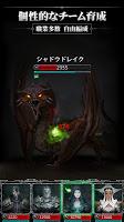 Screenshot 3: 地下城堡II:暗潮  | 日版