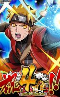 Screenshot 1: Naruto: Shinobi Collection Shippuranbu