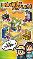 Screenshot 2: ゲームセンター倶楽部DX