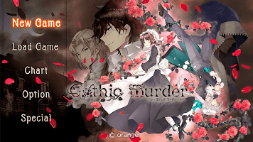 Screenshot 1: Gothic Murder - 運命を変えるアドベンチャー-
