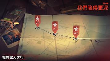 Screenshot 4: 勇闖死人谷 2
