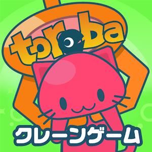 Icon: クレーンゲーム「トレバ」