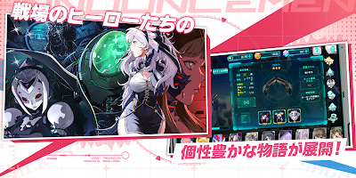 Screenshot 1: 戦女物語:ヴァルキリーヒーローズサガ