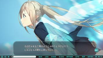 Screenshot 2: 流星世界之星 體驗版