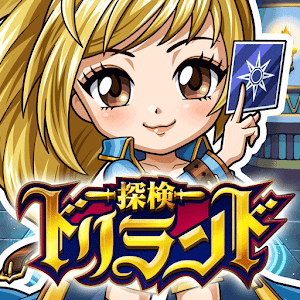 Icon: 探検ドリランド【カードバトルRPGゲーム】GREE(グリー)