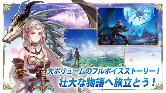 Screenshot 2: 蒼藍境界 (日版)