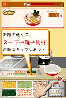 Screenshot 2: 貓咪的拉麵店