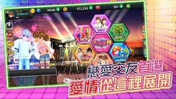 Screenshot 2: 勁舞團M | 繁中版