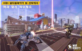 Screenshot 4: War Robots