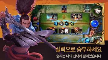 Screenshot 3: Legends of Runeterra