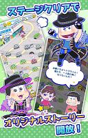 Screenshot 3: 新·阿松拼圖 新品畢業計劃