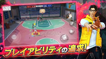 Screenshot 2: シティダンク2