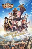 Screenshot 1: 秘海編年史:海賊の冒険 台版