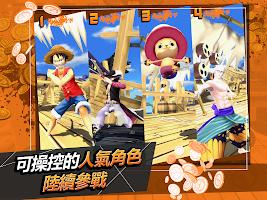 Screenshot 3: 航海王 賞金獵人 (國際版)