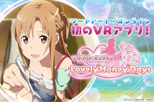 Screenshot 1: 刀劍神域VR Lovely♡Honey♡Days