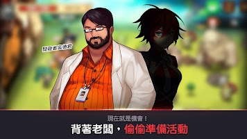 Screenshot 4: 死神高中 :死神成長記