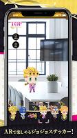 Screenshot 4: TVアニメ「ジョジョの奇妙な冒険 黄金の風」公式アプリ