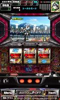 Screenshot 1: [グリパチ]戦国乙女~剣戟に舞う白き剣聖~(パチスロゲーム)