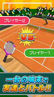 Screenshot 4: 机でテニス