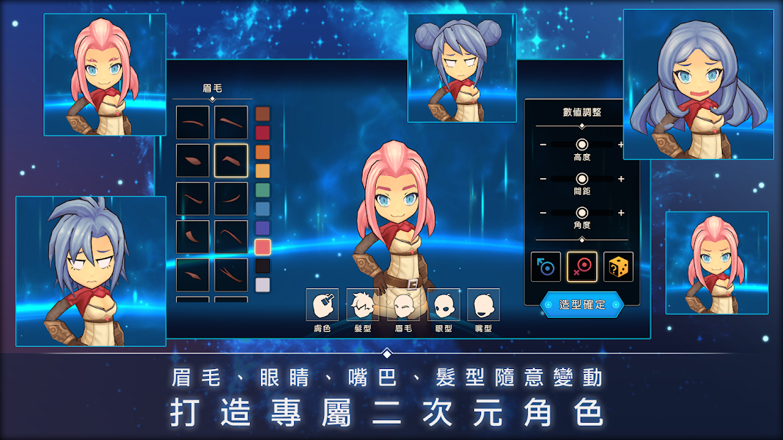 Screenshot 2: MEOW-王領騎士