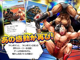 Screenshot 3: 筋肉人筋肉射擊