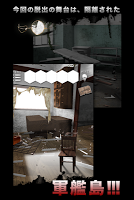 Screenshot 2: 脱出ゲーム 軍艦島からの脱出