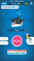 Screenshot 1: Sea of Animals Online