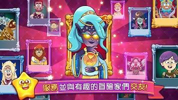 Screenshot 3: 夢幻藥劑 2