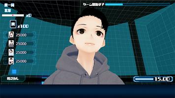 Screenshot 4: SQUARE ONLINE - オンライン麻雀 -