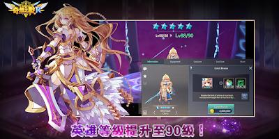 Screenshot 2: 奇想之戰R